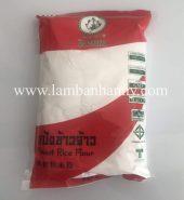 Bột gạo Thái Lan 400gr