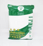 Bột nếp Thái 400gr