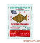 Bột rau câu hiệu con cá Platapiantong 25g