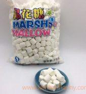 Kẹo dẻo marshmallow trắng Erko 500g