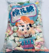 Kẹo dẻo marshmallows nhiều kiểu 1kg