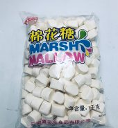 Kẹo dẻo marshmallows trắng 1kg